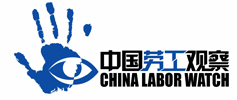 China Labor Watch